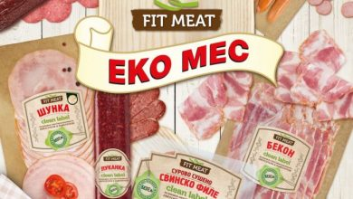 """""""FIT MEAT"""""""