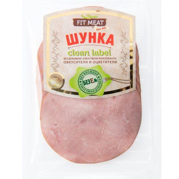 ШУНКА FIT MEAT E 150 ГР