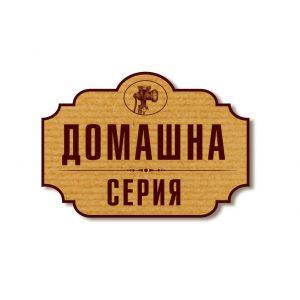 """Серия """"ДОМАШНИ"""""""